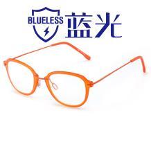 HAN时尚光学眼镜架HD3311-F22 橘橙色