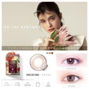 SHO-BI新PienAge55美妆彩片日抛型12片-103_BABY