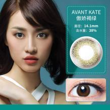 日本Femii 妃蜜莉彩色月抛隐形眼镜1片装-傲娇褐绿