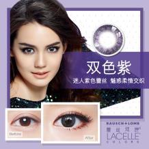 博士伦蕾丝炫眸日抛彩色隐形眼镜10片装-双色紫