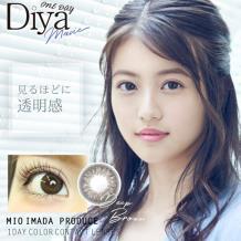 今田美樱代言Diya1day Mavie 日抛彩色隐形10片装Deep Brown(海淘)