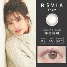 日本ReVIA蕾美彩色日抛10片装-湖光琉璃