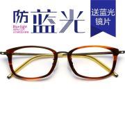 HAN时尚光学眼镜架HD4835-F04 琥珀棕褐