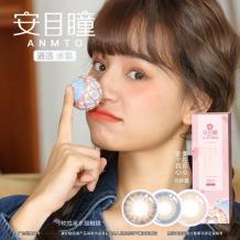 安目瞳日抛彩色隐形眼镜10片装-安目柚柚
