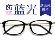 HAN时尚光学眼镜架HD4835-F01 经典亮黑