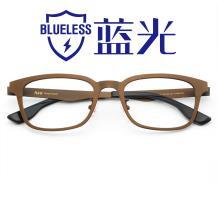 HAN时尚光学眼镜架HD49111-F04时尚深棕