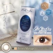 Ever Color 1day Natural Mosit Label UV保湿彩色隐形眼镜日抛型20片装-Brown Mariage