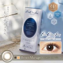 Ever Color 1day Natural Mosit Label UV保濕彩色隱形眼鏡日拋型20片裝-Brown Mariage