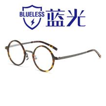 HAN纯钛板材光学眼镜架-玳瑁枪(5409-C2)