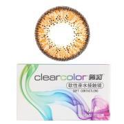 可丽博Clearcolor曦彩隐形眼镜半年抛2片装-琥珀棕A22