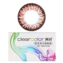 可丽博Clearcolor曦彩隐形眼镜半年抛2片装-静谧棕CL020