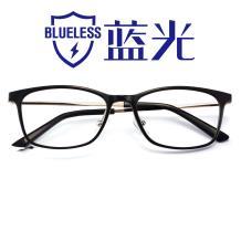 HAN BLUELESS全天候防蓝光护目眼镜HN3505 C3/M 哑黑 平光