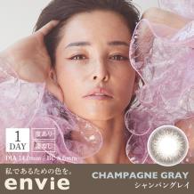 envie 10日拋彩色隱形10片裝ChampagneGray(海淘)
