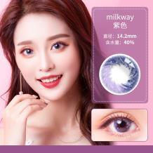 魅瞳Milky Way彩色隐形眼镜年抛一片装紫色