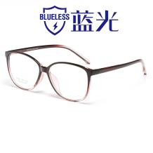 HAN COLLECTION光学眼镜架HD3102-F08 渐变紫