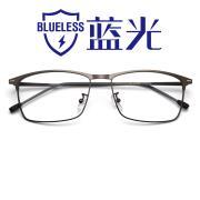 HAN时尚光学眼镜架HD4934-F12 低调枪灰