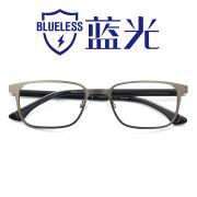 HAN时尚光学眼镜架-璀璨银灰(HD4874-F12)