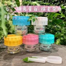安瞳ANTO日式隐形眼镜清洗器/存储盒-萌小绿