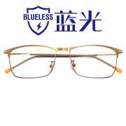 HAN时尚光学眼镜架HD4934-F04 质感茶咖
