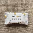 安瞳ANTO日式雙聯盒(贈品)