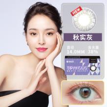 海昌星眸EyeSecret月抛彩色隐形眼镜2片装-秋实灰(新老包装随机发)