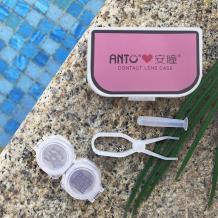 安瞳ANTO日式护理盒-粉红