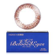 海儷恩萌生寵愛彩色隱形眼鏡月拋2片裝-曦光橙棕