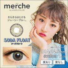 merche by AngelColor 月抛彩片2片装-SODAFLOAT(海淘)