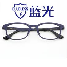 HAN时尚光学眼镜架HD49111-F07炫酷冰蓝