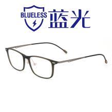 HAN时尚光学眼镜架HD49100-F16哑灰