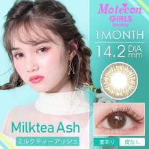Motecon Girls Monthly月抛彩色隐形1片装MilkteaAsh  (海淘)