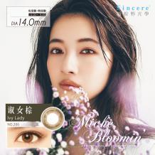 新视野Miche Bloomin纱荣子彩色月抛1片装-Ivy Lady(新版为8.8基弧)