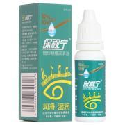 保视宁隐形眼镜润滑液15ml(新装)