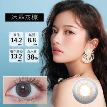 日本BeeHeartB蜜心妍美瞳日抛隐形眼镜10片装-冰晶灰棕