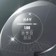 HAN 1.60非球面变色树脂镜片(变灰)(1.605)
