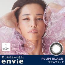 envie 30 日抛彩色隐形30片装PlumBlack(海淘)