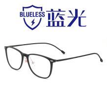 HAN时尚光学眼镜架HD49101-F01哑黑