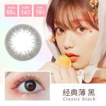 海昌星眸EyeSecret日抛彩色隐形眼镜10片装-经典薄黒