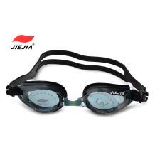 捷佳游泳镜J2659-1