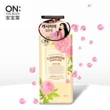LG安宝笛闪耀梦幻香水保湿润体乳 400g
