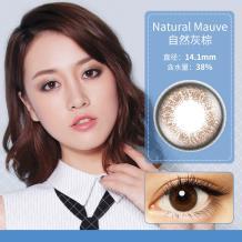 日本Femii 妃蜜莉彩色日抛隐形眼镜10片装-NaturalMauve