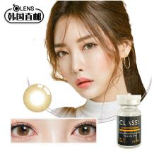 OLENS CLASSI 魅眸系列彩色隐形眼镜半年抛1片装-水润棕