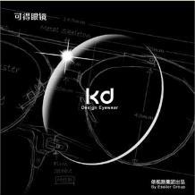 KD BLUELESS 1.67全天候防蓝光非球面树脂镜片(1.665)