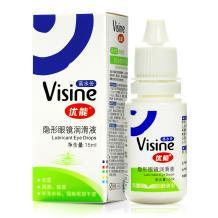 Visine优能高水份滴眼液15ml
