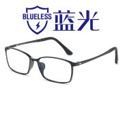 HAN塑钢时尚光学眼镜架-亮黑(HD4878-F01)