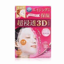 嘉娜宝 KRACIE/肌美精 3D面膜 玫红色 4片装*2盒  海淘专享