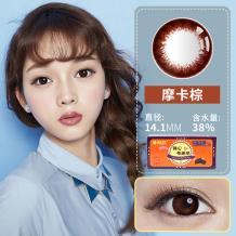海昌甜心布朗尼半年抛彩色隐形眼镜1片装-摩卡棕(新老包装随机发货)