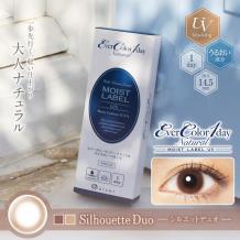 Ever Color 1day Natural Mosit Label UV保湿彩色隐形眼镜日抛型20片装-Silhouette Duo