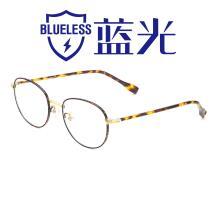 HAN不锈钢板材光学眼镜架-时尚玳瑁(HD49214-F03)