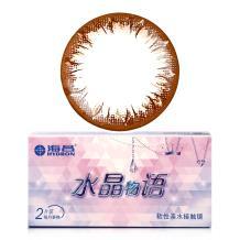 海昌水晶物语月抛彩色隐形眼镜2片装-晶耀棕